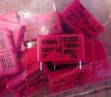 Blok kondenzatori WIMA 0.022 uf (22nf)1600 / 650 v novi