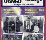 MEJAŠI, DVD SERIJA 1970, GOTOVO ISTO KAO GRUNTOVČANI